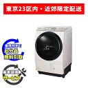 RoomClip商品情報 - 【基本設置費無料】パナソニック 11kg ドラム式洗濯乾燥機 左開き NA-VX8700L-N ノーブルシャンパン 東京23区内限定配送 洗濯機