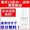 【基本設置無料】 パナソニック 551L 観音開き 6ドア 冷蔵庫 NR-F552PV-W スノーホワ