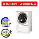 【基本設置無料】パナソニックNA-VG1100L-P ピンクゴールド10kg ドラム式洗濯乾燥機 左開き 東京23区近郊限定配送 【Panasonic Cuble(キューブル) NAVG1100L】 洗濯機