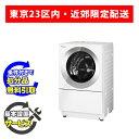 【完売御礼】【基本設置無料】パナソニック 7kg ドラム式洗濯乾燥機 右開き NA-VG710R-S アルマイトシルバー 23区近郊限定配送 洗濯機