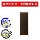 【基本設置無料】パナソニック 168L 2ドア右開き冷蔵庫 NR-B179W-T マホガニーブラウン 東京23区近郊限定配送 一人暮らし用