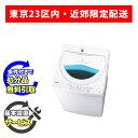 【基本設置無料】東芝 5kg 全自動洗濯機 AW-5G5-W グランホワイト 東京23区近郊限定配送 【TOSHIBA AW5G5】