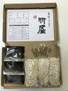 江戸甘味噌 3kg 食べ応えある3kg なめ味噌 あま味噌 あか味噌 こめ味噌 東京都地域特産品 食品 調味料 みそ 赤みそ