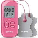 オムロン 低周波治療器 HV-F021-PK【ピンク】