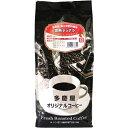 レターパックプラス発送 完熟ティアラ 豆 400g 多慶屋オリジナルコーヒー コーヒー豆 レギュラーコーヒー
