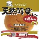 デイプラス パン 菓子パン 天然酵母パン 小倉あん|日持ちする 賞味期限が長い 保存食 災害 ロングライフパン 常備食