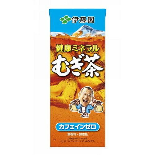 ■伊藤園 健康ミネラル麦茶 250ml