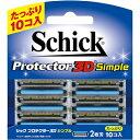 シック・ジャパン プロテクター3Dシンプル替刃(10コ入) 男性用替刃式カミソリ替刃