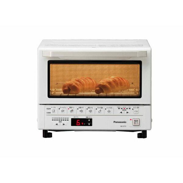 送料無料 パナソニック NB-DT51-W ホワイト オーブントースター Panasonic NBDT51 コンパクトオーブン 1300W おしゃれ 一人暮らし