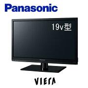 【送料無料】パナソニック TH-19E300 19型 ハイビジョン液晶テレビ VIERA【Panasonic th19e300 ビエラ】