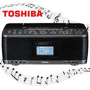 【送料無料】東芝 TY-CWX90(KM) SD/USB/CDラジオ ガンメタリック 【TOSHIBA tycwx90 Bluetooth/NFC搭載 リモコン付 マイク端子付 CDプレイヤー SDカード USBメモリー 】