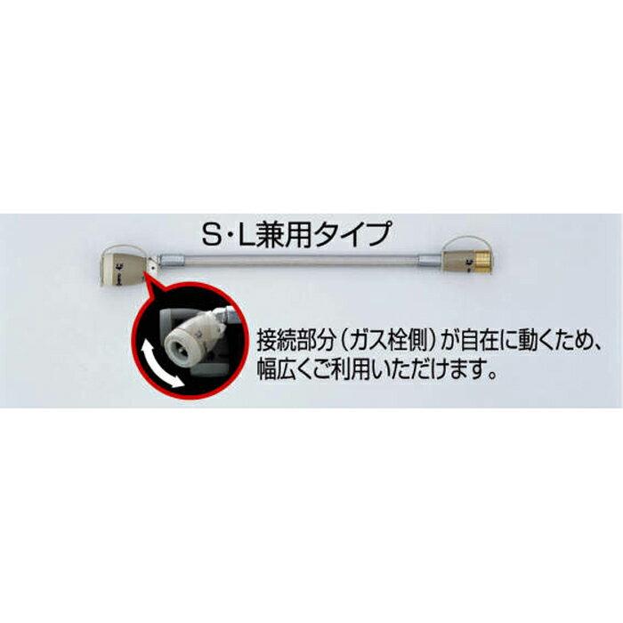 リンナイ ガスコード(プロパンガス専用) 3....の紹介画像2