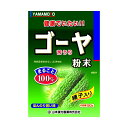 山本漢方製薬 ゴーヤ粉末100% 青汁 50g