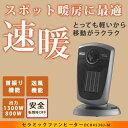 【送料無料】 デロンギ DCH4530J-M シルバー+ブラ...