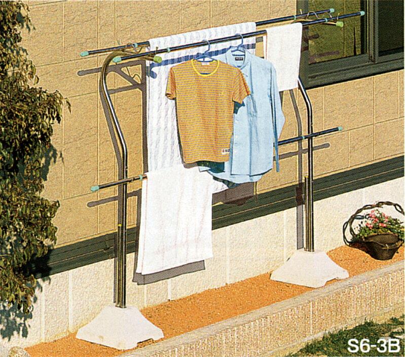 物干し台 屋外 ステンレス S6-3B グレーPPベース(1個あたり約20kg×2個)付