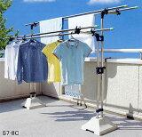 物干し台 屋外 ステンレス S7-8C グレーPPベース(1個あたり約20kg×2個)付