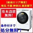 【アウトレット】【基本設置無料】 日立 12kg ドラム式洗濯乾燥機 左開き BD-NX120BL-N シャンパン 東京23区近郊限定配送 【HITACHI BDNX120BL】|ドラム式洗濯機 大型 大容量 12キロ 日本製 ヒートリサイクル 風アイロン ビッグドラム