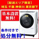【アウトレット】【基本設置無料】 日立 12kg ドラム式洗濯乾燥機 左開き BD-NX120BL-S ダークシルバー 東京23区近郊限定配送 【HITACHI BDNX120BL】|ドラム式洗濯機 大型 大容量 12キロ 日本製 ヒートリサイクル 風アイロン ビッグドラム