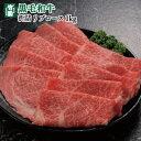 あしや竹園 特選黒毛和牛リブロース 1kg【ギフトセット】