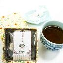 【5%還元】 100年紅茶 和三盆糖 ギフトセット(100年紅茶ティーバッグ×2、和三盆×2、和柄化粧箱) / 5%還元 プチギフト 敬老の日 ギフト プレゼント プチプレゼント 誕生日 母の日 ホワイトデー 還暦祝い 米寿祝い 白寿祝い 喜寿祝い