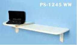 石こうボード専用棚受・棚板セット プラスターシェルフ ホワイト120×450ミリ