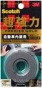 超強力両面テープ プレミアゴールド 自動車内装用(屋内用)厚み1.1×幅15ミリ 長さ1.5M【ネコポス便対応】
