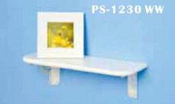 石こうボード専用棚受・棚板セット プラスターシェルフ ホワイト120×300ミリ