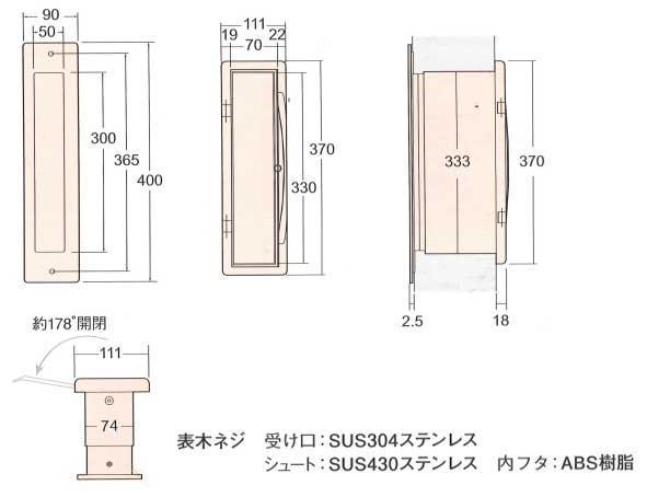 【郵便受け】ステンレスポスト口 壁貫通内フタ付...の紹介画像3