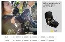 【G-FORM】GフォームPRO-X エルボーパッド防水 ポロン ハイパフォーマンス吸汗速乾コンプレッション生地。アメリカ製メーカー希望小売..