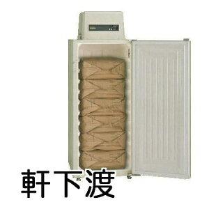 【軒下渡】玄米保冷庫HCR-06E6袋3俵【ALINCOアルインコ米っとさんシリーズ】