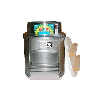 首頁灶門設置烤箱 36 釐米和帶蓋 [年糕湯廚房麻糬灶門正宗塔基購物] 桶 30 釐米鍋