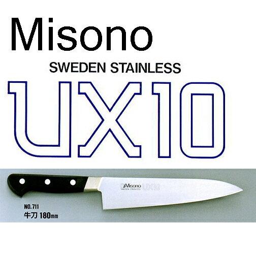 Misono ミソノ UX10 牛刀180mm No.711[庖丁 包丁 瀧商店]
