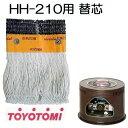 ショッピングトヨトミ トヨトミ 石油こんろ HH-210用 替芯 第20種 TOYOTOMI ホームヒーター