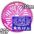 ツムラのチップソー L-52 オールラウンド草刈刃 230mm×52P 1枚