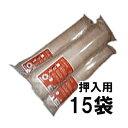ショッピング炭八 炭八 押入用 棒タイプ 調湿木炭 300g ×15袋入 [押入調湿木炭(棒) 押入れ用 すみはち 消臭 乾燥 除湿]