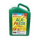 高機能液体肥料 アラフェスタ ALA-FeSTA  1kg(780ml)1本