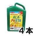 高機能液体肥料 アラフェスタ ALA-FeSTA  1kg(780ml)徳用4本