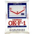 大塚水溶性園芸肥料OK-F-1 10kg【エクステリア 農機具 瀧商店】