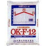 园艺产品是水溶性肥料大冢冢化学肥料在水培玉的F - 12 10公斤的先驱[養液栽培用肥料のパイオニア大塚化学の製品です大塚水溶性園芸肥料OK-F-12 10kg]
