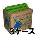 業務用グリーンパイル(3×30cm)50本入×3ケース 樹木専用打込み肥料【smtb-ms】