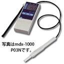 楽天瀧商店水分チェッカー mdx-1000 CL10N 【smtb-ms】[水分計 瀧商店]