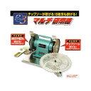 [チップソー研磨機] マルチ研磨機 Dケンマー3[研磨器 8枚刃 研磨 フジ鋼業]【smtb-ms】