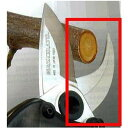 MAX マックス ザクリオ 替刃(下刃)PA-SJ30VA-BCK 充電式剪定鋏用