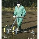 播種・定植位置マーク器 マークン RM-350P(株間35cm