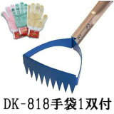 �ɥ����� ���ķ��� ����Ȥ��� �ӥå� DK-818 ����110mm ����1���� �����������