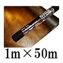 デュポンXavan ザバーン防草シート 1m×50m 厚さ0.4mmブラウン/ブラック XA-128BB1.0 【smtb-ms】
