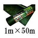 デュポンXavan ザバーン防草シート 1m×50m 厚さ0.4mmグリーンXA-136G1.0【smtb-ms】