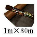 デュポンXavan ザバーン防草シート 1m×30m 厚さ0.64mmブラック/ブラウン XA-240BB1.0 強力【smtb-ms】