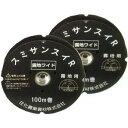灌水ホース スミサンスイR-露地ワイド 2巻 【smtb-ms】
