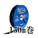 灌水ホース 育みワイド ハウス用ハウスミスト 150m×1巻【smtb-ms】